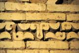 Decorate brickwork, Mausoleum of Mohammed ibn Zayed