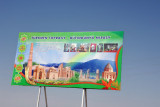 Billboard with the World Heritage of Turkmenistan