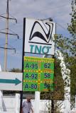 Cheap gas - 16 eurocent per liter (83 US cents a gallon)