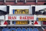 Iranian truck headed for the Uzbekistan border