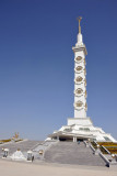Monument to the Constitution of Turkmenistan