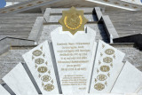 The Monument to Constitution symbolizing the independence, state sovereignty, national unity of Turkmenistan