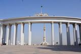 The monumental entrance to the  Great Saparmurat Turkmenbashi Cultural Centre, Ashgabat