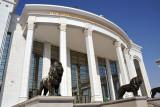 The National Library of Turkmenistan, Ashgabat