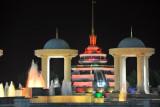 Independence Park at night, Ashgabat