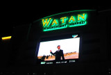 Cinema - Watan Kinokonsert Merkezi