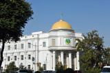 Türkmenistanyň Ylymlar Akademiýasynyň Arheologiýa We Etnografiýa Instituty