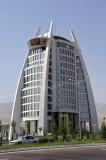 Türkmenistanyň Aragatnaşk Ministrligi