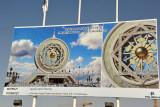 Aşgabat Şäherinde Medeni Dynç - Alyş Merkezi