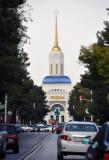 Wokzal - Ashgabat Railway Station