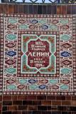 V.I. Lenin 1870-1924