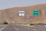 Exit for the nearby Iranian border - Bajgyran - and the Caspian seaport of Türkmenbaşy