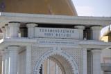 Turkmenbashy Ruhy Metjidi - Allanyň Öýi Her Bir Türkmen Bendesine Açykdyr