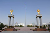 Forecourt, Turkmenistan National Museum
