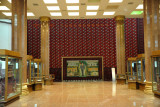 Turkmenistan Nationanl Museum