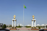 Forecourt of the Turkmenistan National Museum