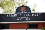Attari Check Post - established in 1949, 2 years after the partition of India