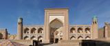 Khiva Museum of Art