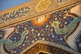Lyab-i-Hauz Square
