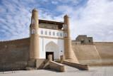 The Ark - Bukhara Fortress