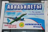 UZTM11 4519.jpg