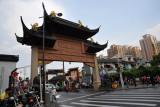 Gate to Shanghai's Old Town - Fang Bang Zhong Lu