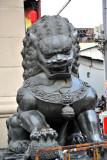Chinese Lion, Fang Bang Zhong Lu