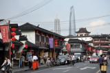 Old Town Shanghai - Fang Bang Zhong Lu