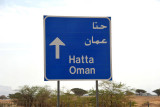 The road from Dubai to Hatta and Oman