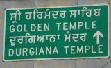 PunjabOct11 033.jpg