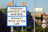 Attention! Drive on the left. Cyprus is a former British colony