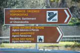 Neolithic Settlement of Choirokoita, half way between Larnaca and Limassol