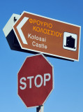 Touristic sign pointing the way to Kolossi Castle