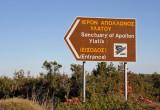 Brown tourism road sign - Sanctuary of Apollon Ylatis