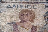 Kourion (Κούριον)