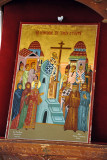 Icon of the Holy Cross - Omodos