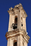 Bell Tower - Monastery of the Holy Cross