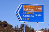 Road sign - 1km to Kykkos Monastery