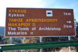 Road sign for Kykkos Monastery and the Tomb of Archbishop Makarios