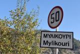 The small mountain village of Mylikouri, 4 km from Kykkos
