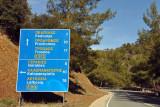 Turn left here for Gerakies and onward to Nicosia (Lefkosia)