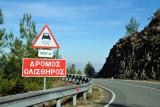 Caution - Slippery Road Ahead