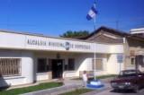 Alcaldia Municipal de Ocotepeque