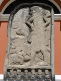 Stela in front of the National Archaeological Museum, Guatemala City