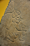 Detail of Monument 65 from Kaminaljuyu, Late Preclassic Period, 200 BC-200 AD