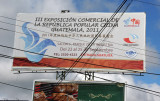 Commercial Exhibition for the People's Republic of China, Guatemala 2011