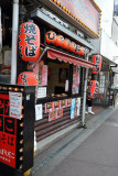 Small restaurant in front of Narita Station
