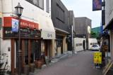 Mott's Bar, just off Narita's Main Stret