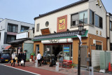 Pizzeria Positano, Narita - Hanazaki-cho