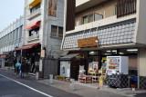 Downtown Narita - Ishiwata Hardware